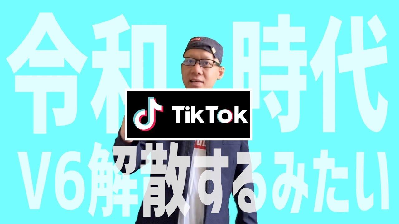 【新日本史ラップ】TikTokまとめ!激ムズ!クイズ連発!