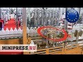 🔥Alcohol filling line and capping in plastic bottles for pharmaceutics Minipress.ru