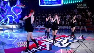 Скачать Day By Day T Ara Live HD 720p