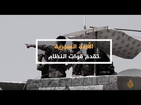 الحصاد-الأزمة السورية.. تقدم قوات النظام  - نشر قبل 7 ساعة
