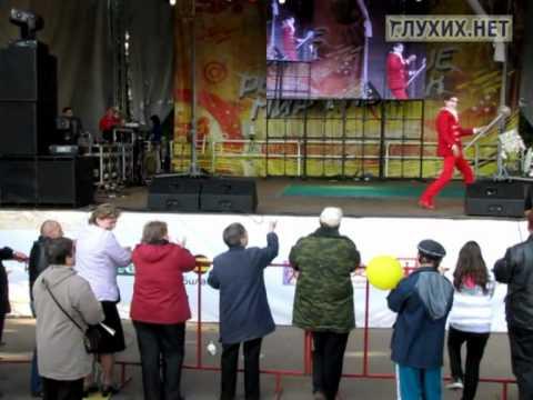 PEACE and LOVE - 2011 в Сокольниках