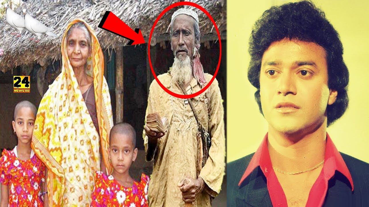 করোনার কারনে কত কস্টে দিন কাটাচ্ছে অভিনেতা শাহিন আলমের পরিবার দেখুন এখনি !! Actor Shahin Alam Family