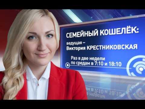 """""""Семейный кошелёк"""". Изменения в ОСАГО. (эфир от 04.10.2016)"""