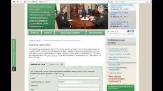 Проверить задолженность по судебным приставам на сайте fssprus.ru