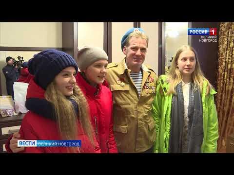 ГТРК СЛАВИЯ Вести Великий Новгород 25 02 20 дневной выпуск