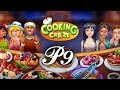Funny kids game Cooking Craze - A Fast & Fun Restaurant Chef 9 - Map New York 19 to 23
