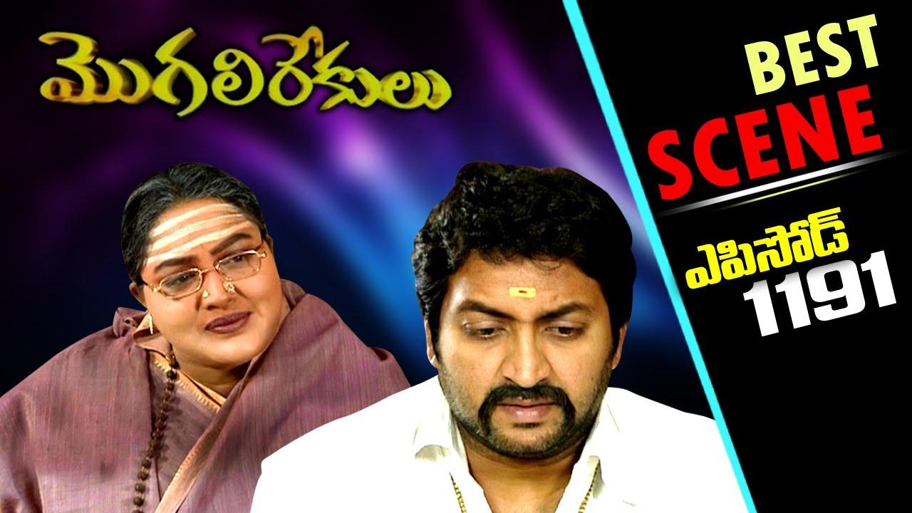 Episode 1191 | BEST SCENE |mogalirekulu Telugu Daily Serial | Manjula Naidu | Loud Speaker