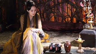 Beautiful Chinese Music - Fly Me to Polaris / 星语心愿 - Sad Bamboo Flute Chinese Instrumental Music