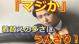 嵐・大野智、ドラマ撮影の最大衣装替え回数に困惑!! 「99.9─刑事専門...