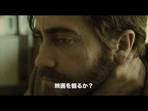 【映画】★複製された男(あらすじ・動画)★