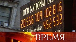Какова истинная стоимость доллара? Почему неизбежен его крах?