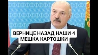 прогноз Лукашенко на 2019-20 для Беларуси: нас будут пробовать НА ЗУБ