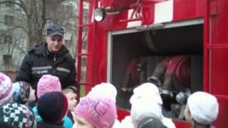 Служба спасения 101. Урок безопасности в детском саду