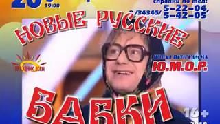 20 декабря. «Новые русские бабки» в Верхней Салде
