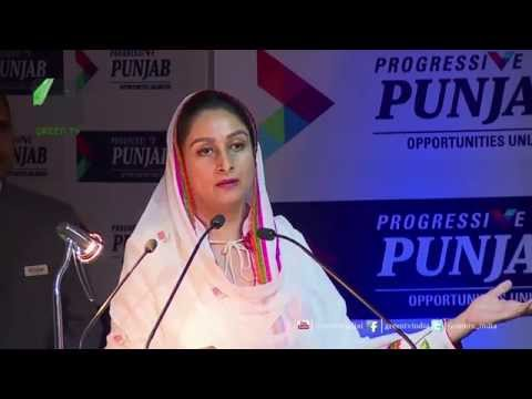 2nd Summit on Progressive Punjab in Business Of Agriculture - On Green TV