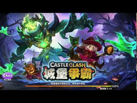 SAIU! ATUALIZAÇAO CASTLE CLASH TAIWAN