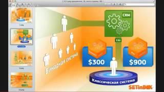 Маркетинг план SETinBOX - план вознаграждения. Наталья Сорокина