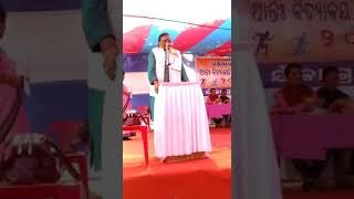 Sri. Raghunath Mahapatra (MP Rajyasabha)  speaking in Inter School Sports Competition organised by J