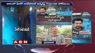 Tollywood Actor Raj Tarun Car Mishap And Escaped From The Incident  Abn Telugu