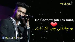 Jab Koi Baat (lyrics) Atifaslam