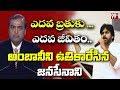 Pawan Kalyan Serious Warning to Reliance Ambani | Porata Yatra | 99TV Telugu