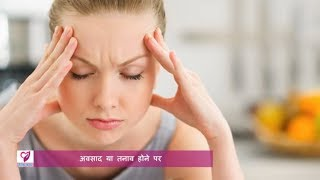 कपूर के लाभ - Benefits Of Kapoor/Camphor - Health Care Tips In Hindi