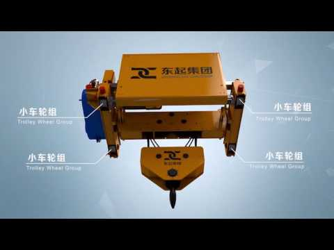 Electric Winch Assembly - Dongqi Electric Winch For Sale