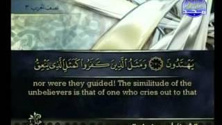 Repeat youtube video Surat Al Baqarah Full by Sheikh Ahmed Bin Ali Al-Ajamy