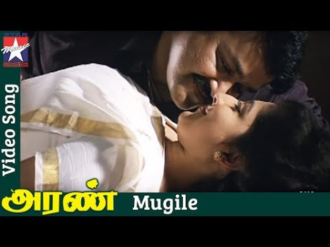 Aran Tamil Movie Songs HD | Mugile Song | Jeeva | Mohanlal | Lakshmi Gopalaswamy | RB Choudary