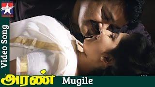 Aran Tamil Movie Songs HD   Mugile Song   Jeeva   Mohanlal   Lakshmi Gopalaswamy   RB Choudary