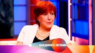 Наедине со всеми - Гость Екатерина Неженцева. Выпуск от28.03.2017