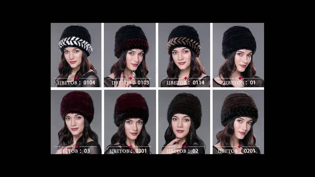 Купить женские вязанные шапки на зиму оптом. Большой ассортимент зимних женских шапок.