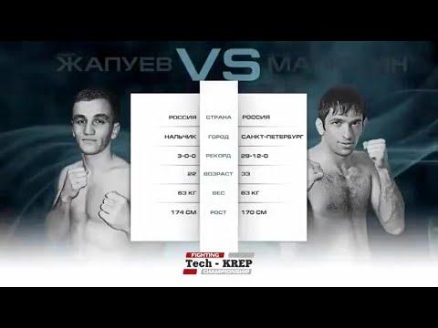 Альберд Жапуев vs. Михаил Малютин   Alberd Zhapuev vs. Mikhail Malyutin