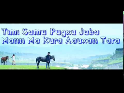 timi samu DREAMS  movie song with Lyrics