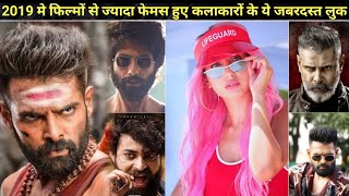 This Tremendous  look of South and Bollywood actors who became more famous than films in 2019