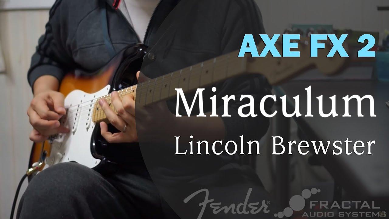 lincoln-brewster-miraculum-guitar-cover-sunghyun-kim