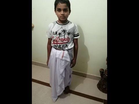 how to wear a kachhe panche /dhoti in simple steps | dhoti for kids | ಕಚ್ಚೆ ಪಂಚೆ ಉಡಿಸುವ ವಿಧಾನ