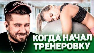 HARD PLAY СМОТРИТ FUN CUBE 20 МИНУТ СМЕХА ЛУЧШИЕ ПРИКОЛЫ МАЙ 2020