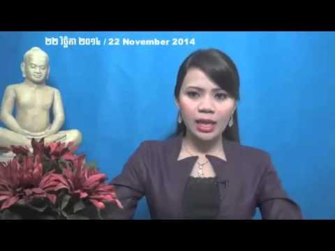 CNRP Daily News 22 November 2014 | Khmer hot news | khmer news | Today news | world news