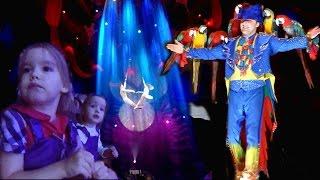 """VLOG: Мы в цирке! Золотой цирк Никулина - """"Шоу воды, огня и света!"""""""