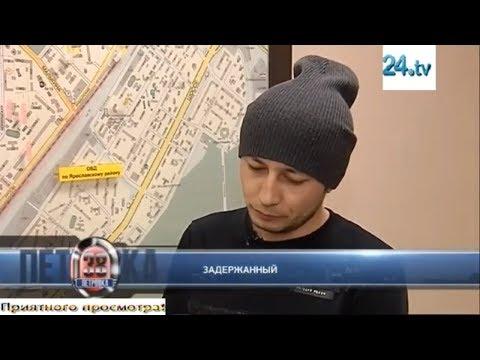 Петровка, 38 Выпуск от 05 03 2019. Криминальные новости