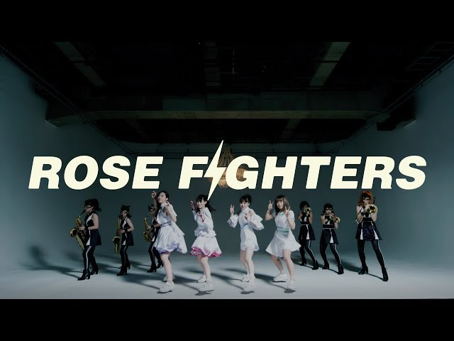 TEAM SHACHI『ROSE FIGHTERS』MV