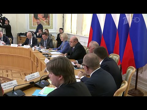 В Переславле-Залесском обсудили развитие малых городов.