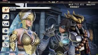 🔴 無雙OROCHI 蛇魔3 Ultimate (PC Steam版) Live #6 天空神之塔收集人物