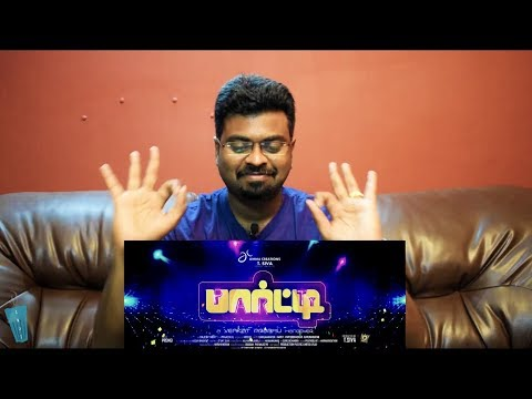 Party Official Teaser | Reaction | Venkat Prabhu, Jai, Shiva,  Sathyaraj, Regina, Premgi Amaren