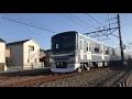 【鉄道動画】武里~一ノ割にて 東京メトロ日比谷線13000系(試運転)通過シーン