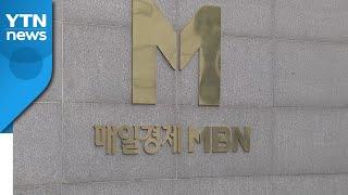 방통위, MBN 조건부 3년 재승인...경영혁신 조건 …