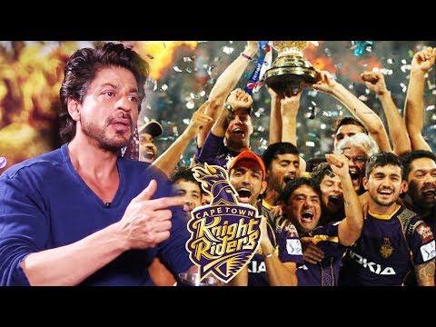 Shahrukh Khan ने खरीदी South Africa में Cricket Team - Cape Town Knight Riders