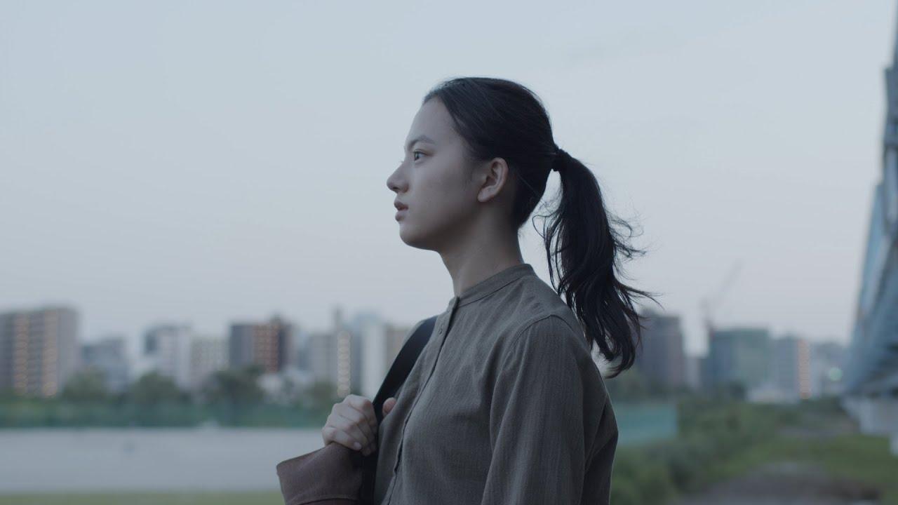 清原果耶 - 「スキップ 」(Music Video)