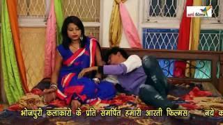 Sari Pnhe Di Raja Ji Bhor Ho Gail || HD Hot Video 2016 || Rabelstar Raghav Dubey